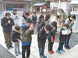 1月 初詣【三社参り】_190115_0001.jpg