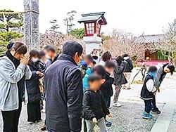 1月 初詣【三社参り】_190115_0005.jpg