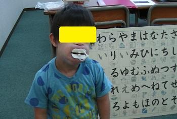 PIC_0221.jpg