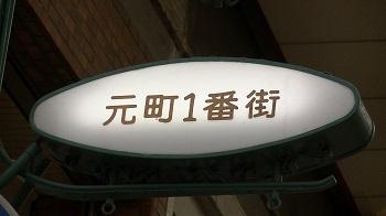 PIC_0890.jpg