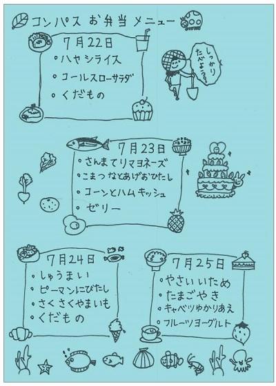 100_01.jpg
