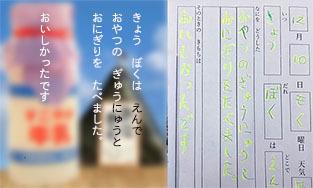 3424435_sのコピー.jpg