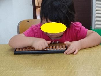 DSC00599.jpg1.jpg
