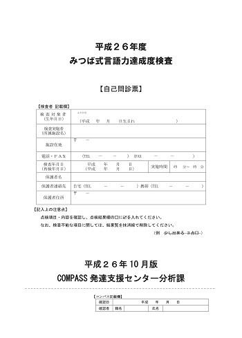 名称未設定-2のコピー_01.jpg