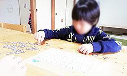 平仮名の学習�@.jpg