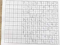 感想文(放) (2).jpg