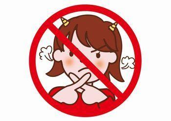 表情カード_怒った顔.jpg