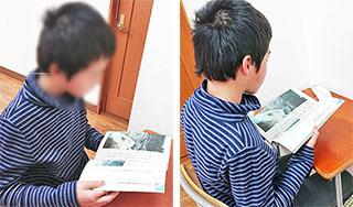 読書1のコピー.jpg