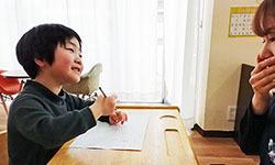 Uちゃん10.jpg