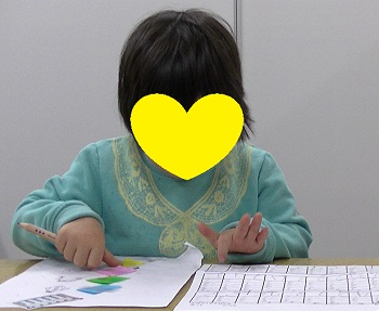 PIC_0804.jpg