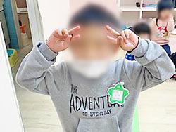 S__13131784.jpg